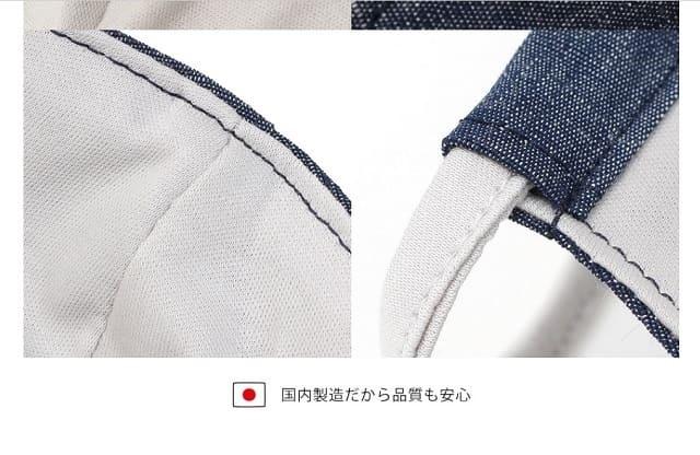 夏用冷感マスクデニム生地日本製